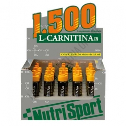 L-Carnitina 1500 mg. líquida Nutrisport sabor naranja caja 20 viales - L-Carnitina 1500 de Nutrisport aporta 1500 mg. de L-Carnitina y asegura el 100% de la Carnitina presente en forma L de modo que puedas obtener el máximo beneficio de cada dosis.